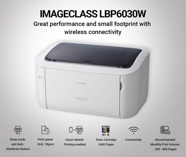 Canon Image Class Laser Printer