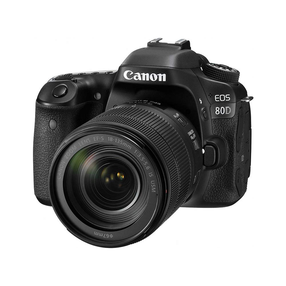 best dslr cameras under 50000, Trustedreview
