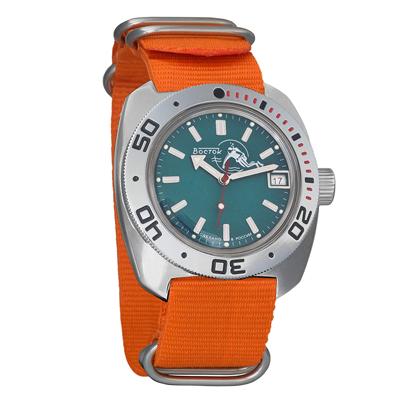 Vostok Amphibian Wristwatch, Trustedreview