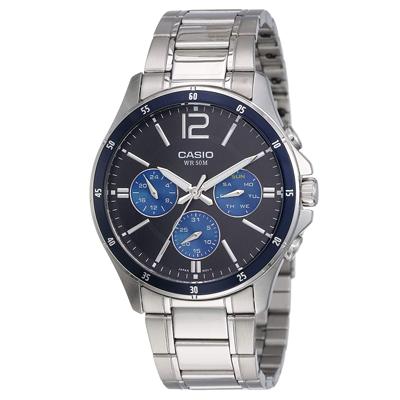 Casio Analog Black Dial Men's Watch, Trustedreview