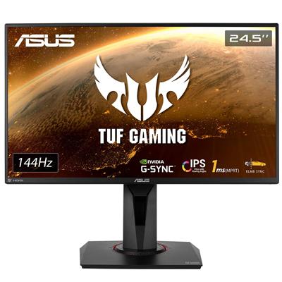 Gaming LED Monitor