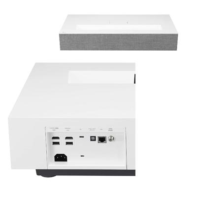 LG HU85LA Ultra UHD Projector